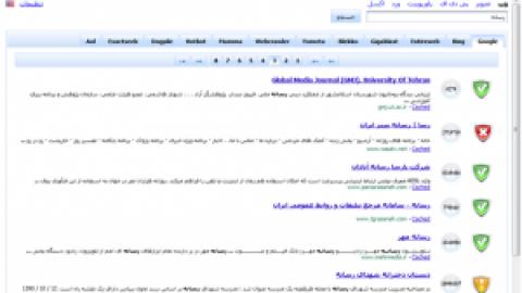 سایت جالبی برای جستجو در وب!
