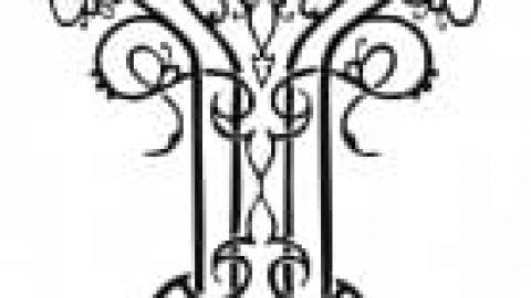 نام خداوند در طرح های خوشنویسی- قسمت چهارم