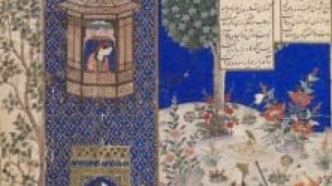 آثار فرهنگی ایران در موزه های خارجی۵