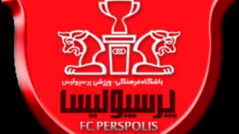 تاریخچه باشگاه پرسپولیس