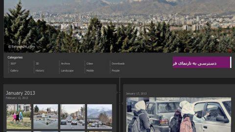 سایت عکس های پایتخت