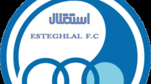 تاریخچه باشگاه فوتبال استقلال تهران