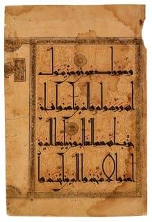 آثار باستانی ایران در موزه کپنهاک دانمارک