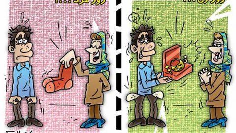 روز زن به روایت کاریکاتور