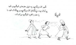 پزشکان گندی شاپور