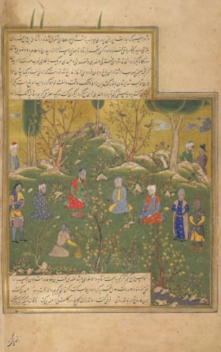 The British Library - IO Islamic 133  f.5b