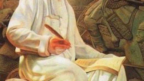 حکیم ابوالقاسم فردوسی