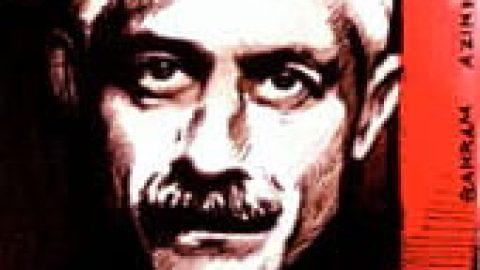 جلال آل احمد که بود؟