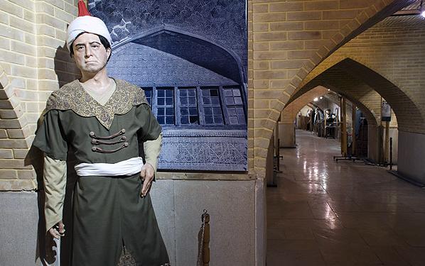 الله وردی خان -تاریخ - موزه