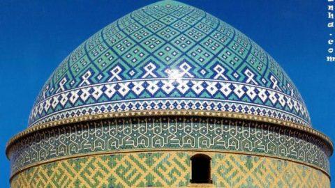 دوران طلایی فرهنگ ایران