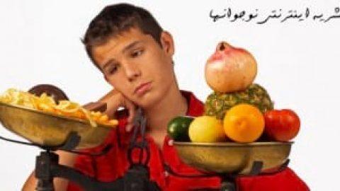 نکاتی که دختر و پسر های نوجوان باید در تغذیه رعایت کنند.