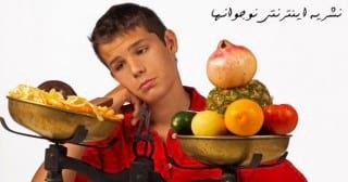 روانشناسی_نوجوان (1)-تغذیه نوجوان