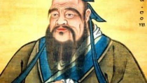 کنفوسیوس فیلسوف معروف چینی