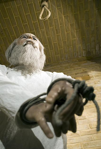 منصور حلاج- تاریخ - موزه