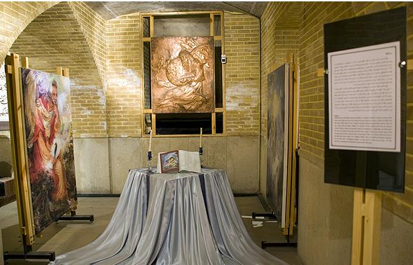 موزه -شیراز
