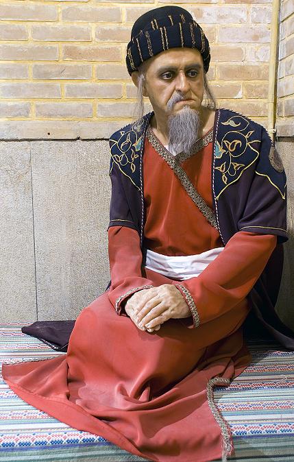 وصاف شیرازی- تاریخ -موزه
