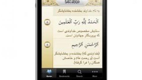هدایای ویژه ماه رمضان