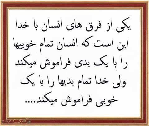 نظر شما چیه (3)
