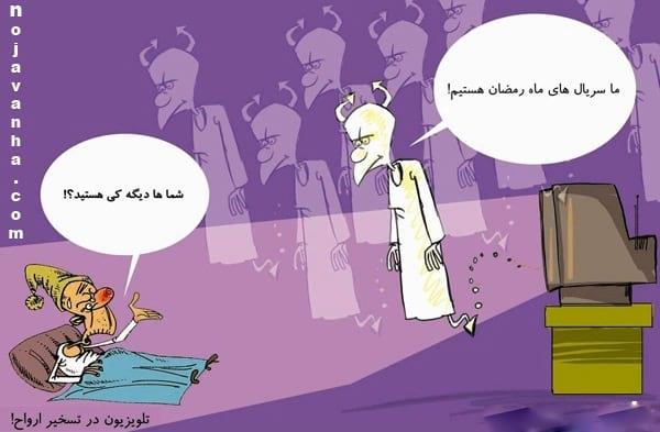 ramezan (1)