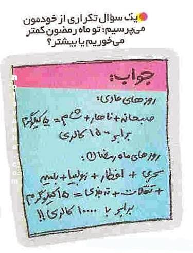 ramezan (8)