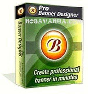 نرم افزار Banner Designer Pro