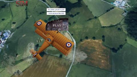بازی نبرد هوایی