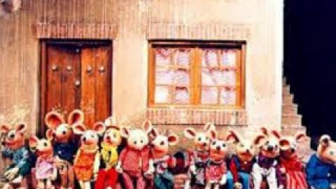 """"""" شهر موشها  ۲″ کلید خورد"""