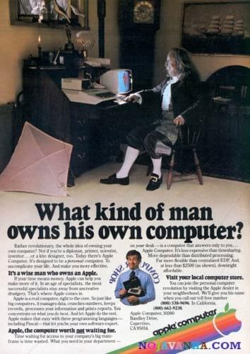 Vintage-Computer-Ads-سخت افزار
