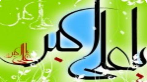 نوجوان عاشورا- نوشته ای از آقای سینا بیجارچیان