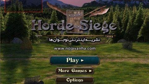 دانلود بازی حمله مغول