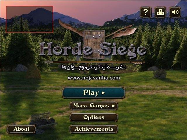 بازی1