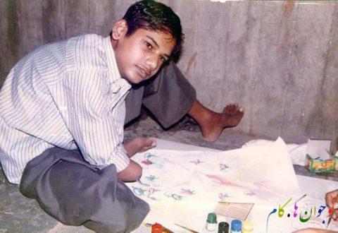 نوجوانی که بعد از معلولیت هنرمند شد