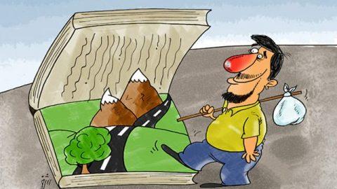 کاریکاتورهای  هفته کتاب (بخش ۲)