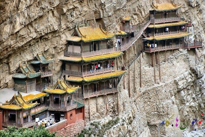 hengshan-hanging-temple-china-woe1-شگفتی ها