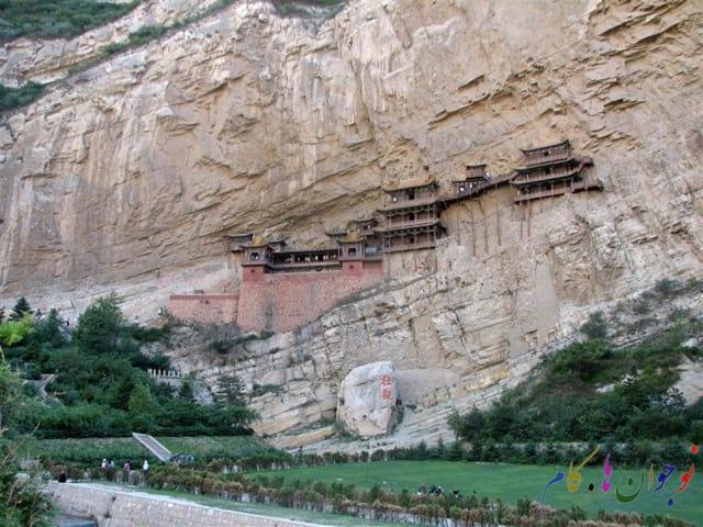 hengshan-hanging-temple-china-woe2-شگفتی ها
