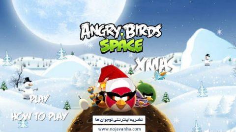 دانلود بازی پرندگان خشمگین در کریسمس (Angry Birds)