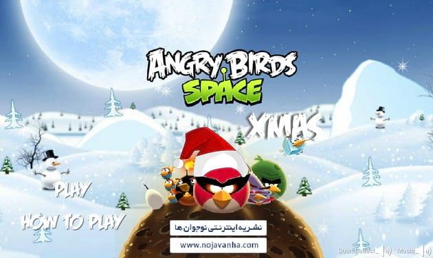 بازی پرندگان خشمگین در کریسمس (Angry Birds)