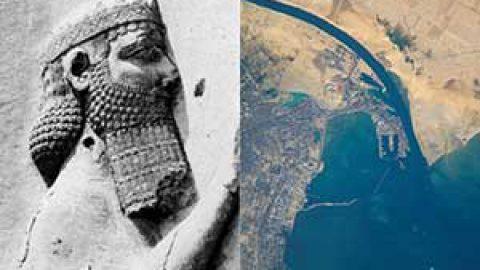 حفر کانال سوئز بدست ایرانیان و به فرمان داریوش بزرگ