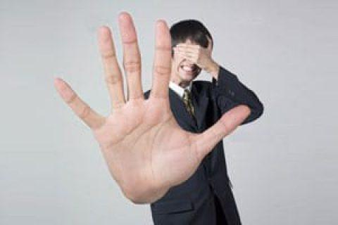 پنج راه برای مخالفت کردن مودبانه