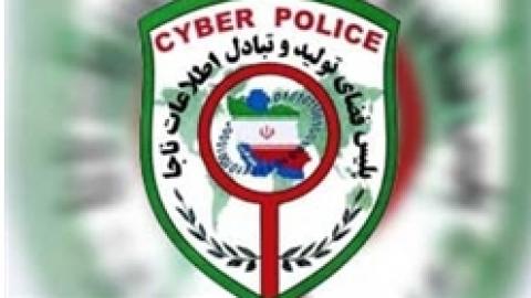 درگیری اینترنتی ۲ نوجوان در مشهد