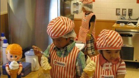 شهر بچه ها در ژاپن