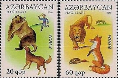 azerbaijan-children-books-stamp