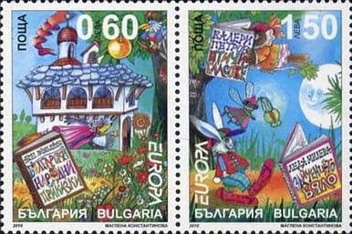 bulgaria-children-books-stamp