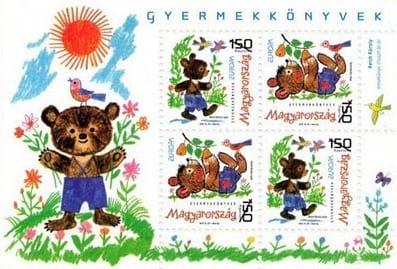 hungary-children-books-stamp