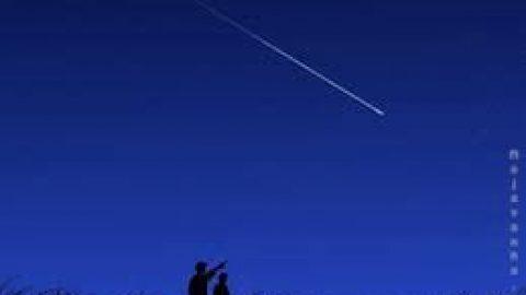 سیارک چیست؟