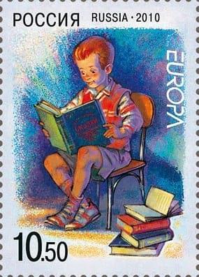 russia-children-books-stamp
