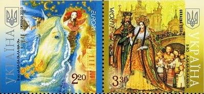 ukraine-children-books-stamp