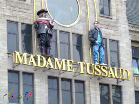 شاهان قاجار و دیدار از موزه ی مادام توسو در لندن