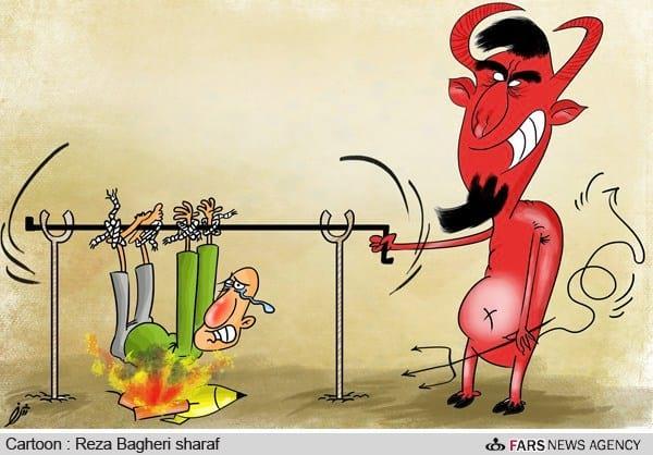 چهارشنبه سوری (5)