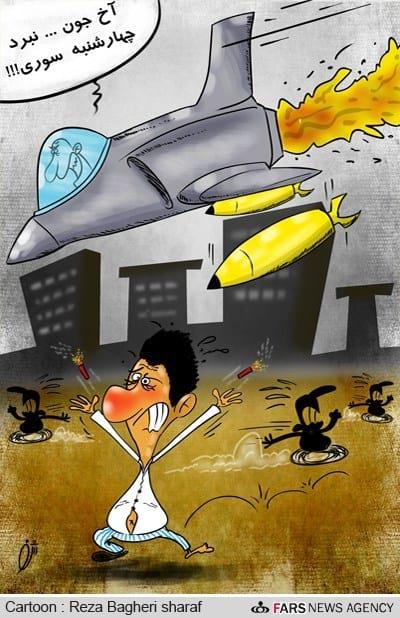 چهارشنبه سوری (9)